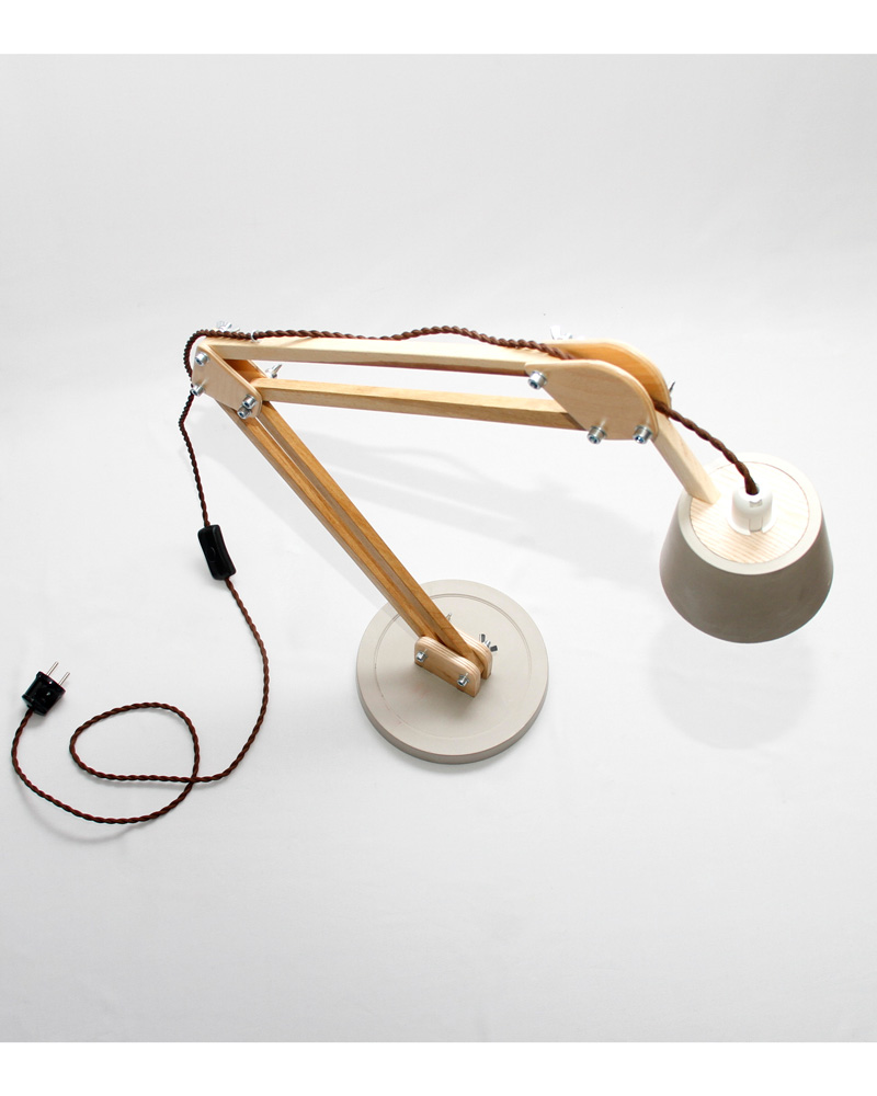 BlackGizmo desk lamp DL025